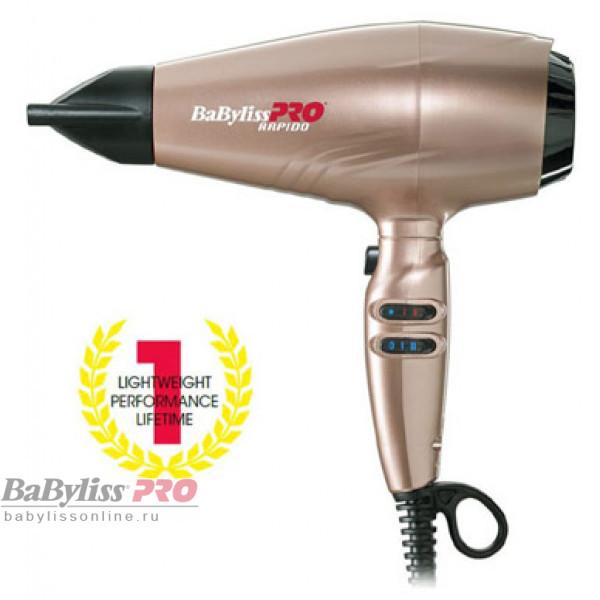 Профессиональный фен BaByliss PRO Rapido Rose Gold Ferrari BAB7000IRGE 2200W