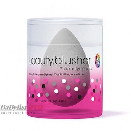 Спонж beautyblender beauty.blusher Серый 1043