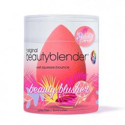 Спонж beautyblender beauty.blusher cheeky Грейпфрутовый 1073