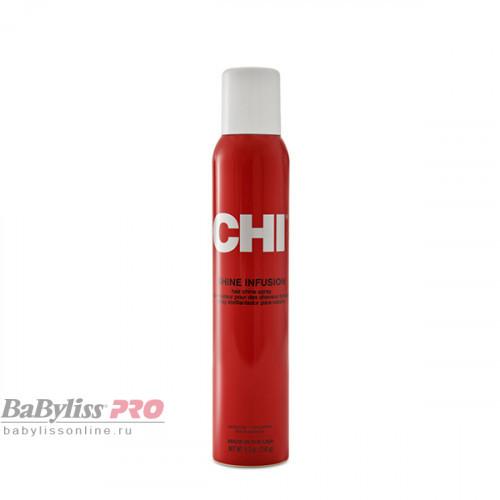 Спрей-блеск для волос Chi Shine Infusion 150 гр CHI0655