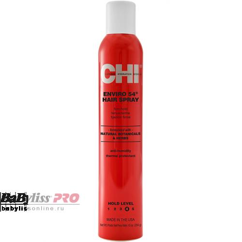 Лак для волос сильной фиксации Chi Enviro 54 Hair Spray Firm Hold 284 гр CHI6116