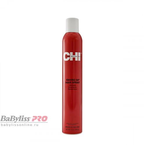 Лак для волос сильной фиксации Chi Enviro 54 Hair Spray Firm Hold 340 гр CHI6210