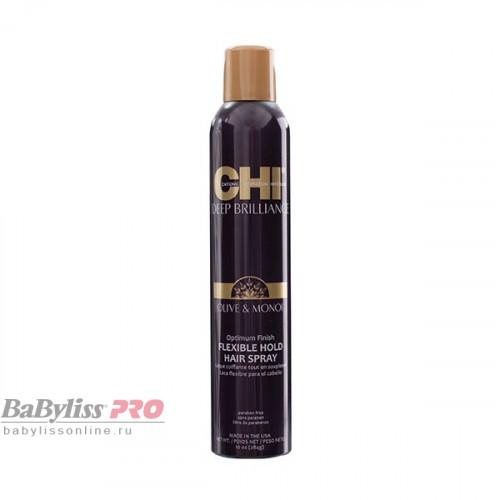 Лак для волос подвижной фиксации Chi Deep Brilliance Flexible Hold Hair Spray 284 гр CHIDBFH10