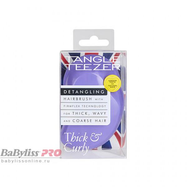 Расческа Tangle Teezer Thick & Curly Lilac Fondant Сиреневый 2163